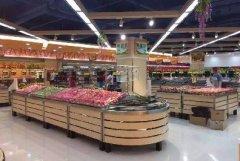 超市优德88官网网址果蔬架的功能知识介绍